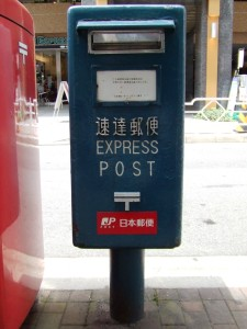 [rand] express post blog